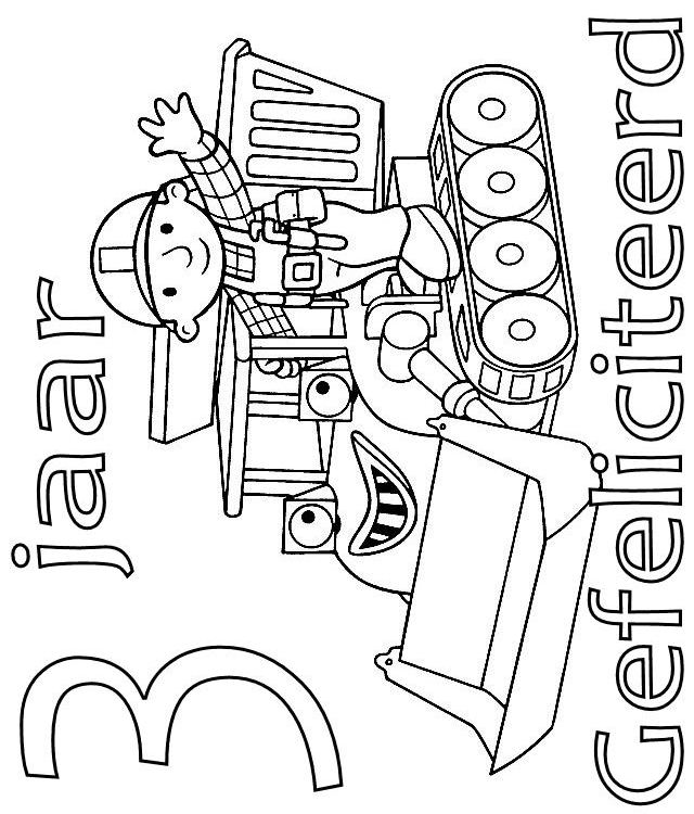 Bob and Muck 3 year coloring page