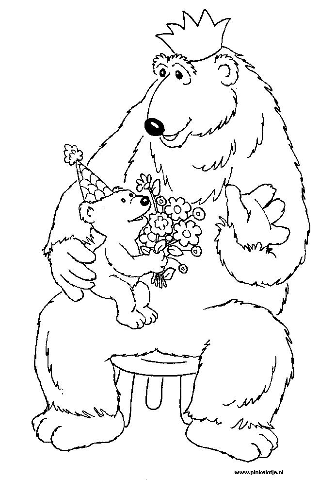 Brown bear (10) coloring page