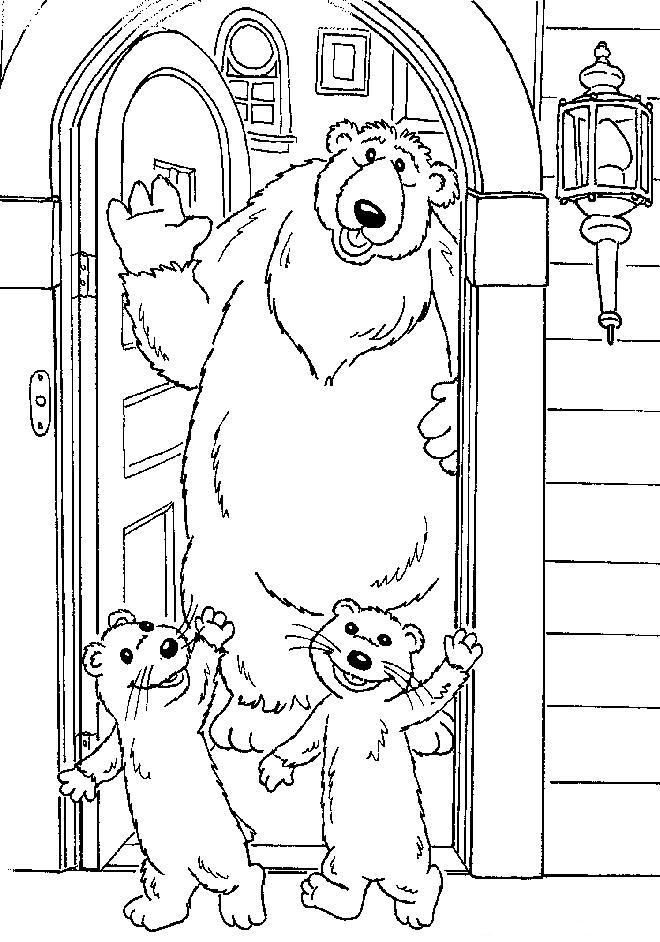 Brown bear (9) coloring page