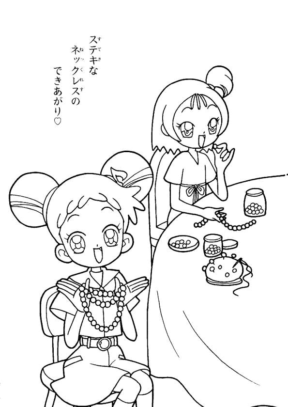 Magical Doremi (11) coloring page
