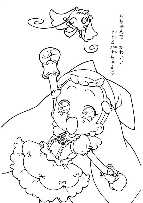 Magical Doremi (20) coloring page