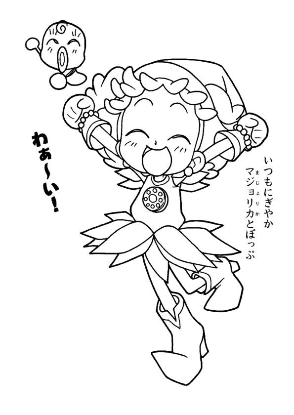 Magical Doremi (28) coloring page