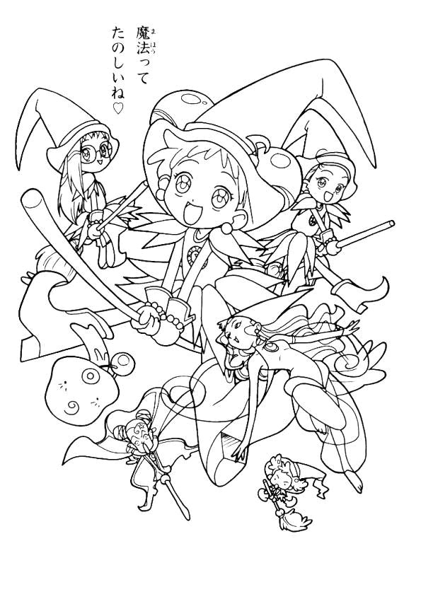 Magical Doremi (6) coloring page