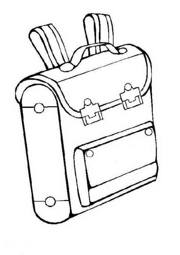 Раскраска Школьная сумка
