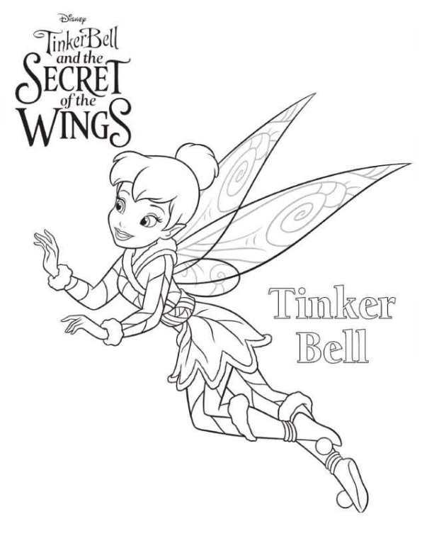 Раскраска Tinkerbell Тайна вин