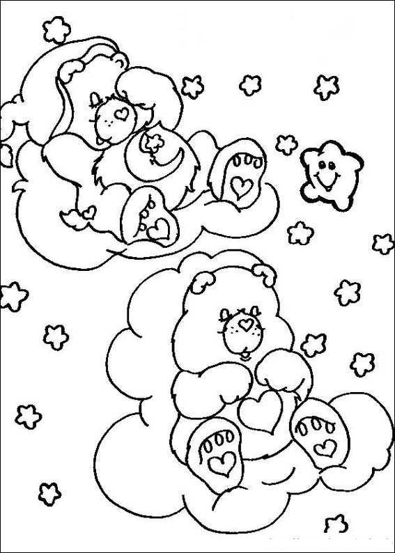 Care Bears (17) coloring page