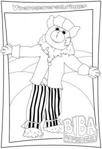 coloring page Biba farm (5)