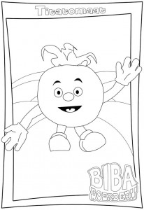 coloring page Biba farm (9)