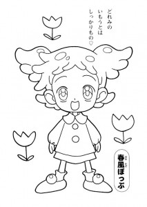coloring page Magic Doremi (1)