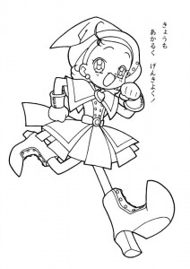 coloring page Magic Doremi (14)