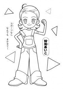 coloring page Magic Doremi (15)