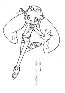 coloring page Magic Doremi (21)