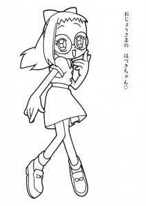 coloring page Magic Doremi (22)