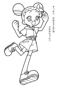 coloring page Magic Doremi (3)