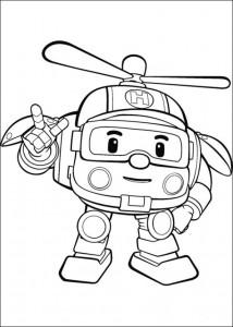 robo heli coloring page