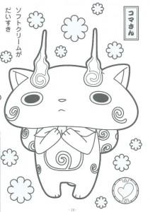 раскраска Yo kai (1)