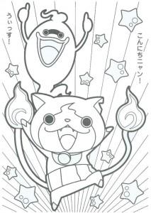 coloring page Yo kai (3)