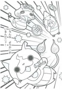 coloring page Yo kai (5)