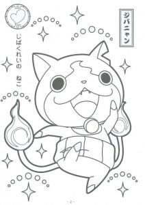 coloring page Yo kai (6)