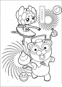 målarbok yokai klocka 4